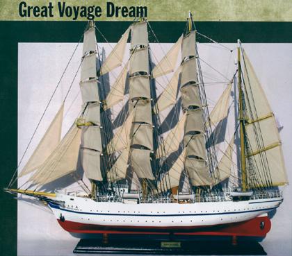 NIPPON MARU II [日本丸2] 帆船模型